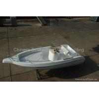 Buy cheap LB18 center console Fishing Boat from wholesalers