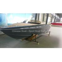 Buy cheap SP18 Bullet Speed Boat SP18 Bullet Speed Boat from wholesalers