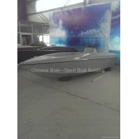 Buy cheap SP18D Center Console Open Boat from wholesalers