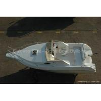 China LB20B Day Cruiser Cabin Boat on sale