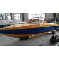 Buy cheap 545 sport Boat from wholesalers