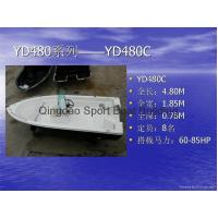 Buy cheap 480C walk around Boat from wholesalers