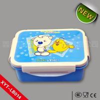 Quality Lunch Box,Food Storage Containers for sale