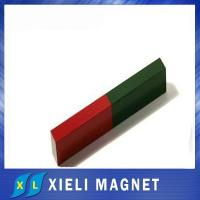 Alnico Teaching Magnet for sale