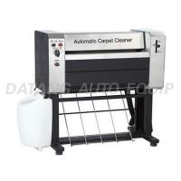 Quality Automatic Carpet cleaner Machine for sale