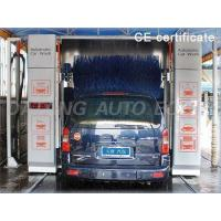 Quality Automatic Car Wash Machine WS700 for sale