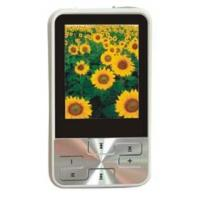 Quality MP4 Player WGM4024 for sale