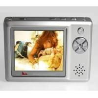 Quality MP4 Player WGM4018 for sale