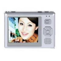 Quality MP4 Player WGM4017 for sale