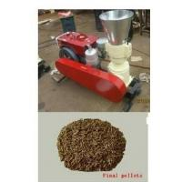 Quality Pellet Mill for sale