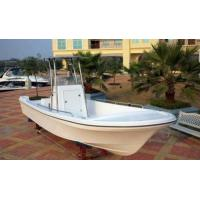 Buy cheap Center Console from wholesalers