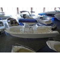 Buy cheap 255 Luxury Center Console from wholesalers