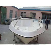 Buy cheap 18' Center Console Fishing Yacht from wholesalers