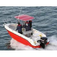 Buy cheap 600 Center Console from wholesalers