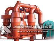 Quality Super-fine Rotor Style Powder Separator for sale