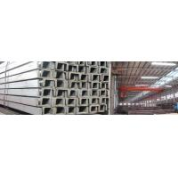 Quality Channel Steel for sale