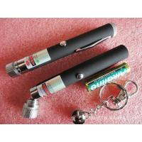 Buy cheap laser pointer from wholesalers
