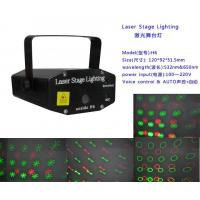 Buy cheap laser stage light from wholesalers