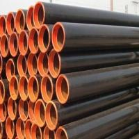 Quality seamless steel pipes for sale