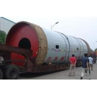 Quality Tube Grinding Mill Tube Grinding Mill for sale