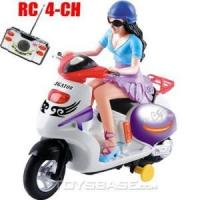 Mini RC Toy Motorcycle 8053