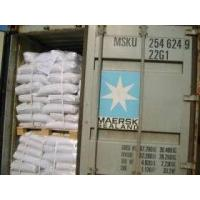 Quality Phosphate Flame Retardant 115-86-6 for sale