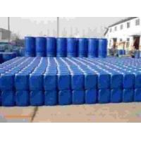 Quality T-butyl Ester 1663-39-4 for sale