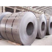 China Cold Rolled Steel Sheet/Coil on sale