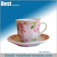 Quality Ceramic cup&saucer ceramic tea cup with saucer for sale