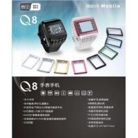 Wach Mobile Phone FD-Q8:watch mobile phone