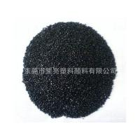 Quality High concentrations of black mother Number: Masterbatch09 for sale