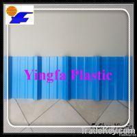 Quality Royal Style Roofing Tile for sale