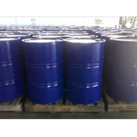 Quality Organic Chemicals(Liquid) Acrylic acid for sale