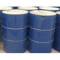 Quality Organic Chemicals(Liquid) Dibutyl phthalate(DBP) for sale