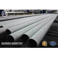 Quality 254SMO/F44 (UNS S31254/W.Nr.1.4547) stainless steel pipes and tubes for sale