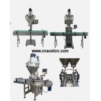 Quality DCS simple powder filling machine for sale