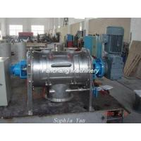 Quality Ploughshare Mixer for sale