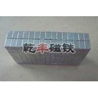 Quality magnetic block for sale