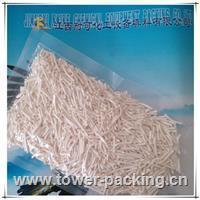 China Chemical Catalyst Zeolite ZSM-5 catalyst on sale