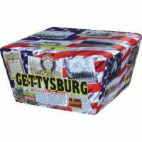 Quality 500 Gram Cakes (85) Gettysburg for sale
