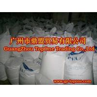 Buy cheap :polyvinyl alcohol\1799powder:Pro2012621165544 from wholesalers