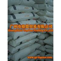 Buy cheap :Polyvinyl alcohol \2699 flake\ Inner Mongolia:Pro2012627102528 from wholesalers