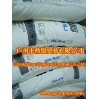 Buy cheap :Polyvinyl alcohol \2099 flake\Inner Mongolia:Pro20126211707 from wholesalers