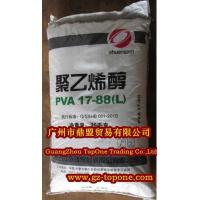 Buy cheap :Polyvinyl alcohol\1788 Flake\ Inner Mongolia:Pro2012621165459 from wholesalers