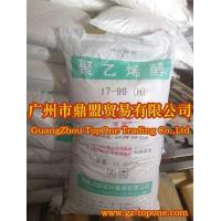 Buy cheap :Polyvinyl alcohol\1799 floc\made in Fujian:Pro2012621165728 from wholesalers