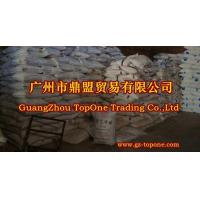Buy cheap :Polyvinyl alcohol\1788 Flake\made in Fujian:Pro2012621165354 from wholesalers