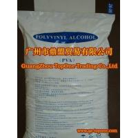 Buy cheap :polyvinyl alcohol \2699 powder:Pro2012626165414 from wholesalers