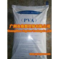 Buy cheap :Polyvinyl alcohol\2099powder:Pro2012621165921 from wholesalers