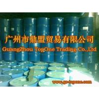 Buy cheap :Penetrating agent \B:Pro2012621161111 from wholesalers