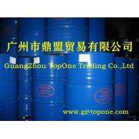Buy cheap :OP-10 emulsifier\Imported:Pro201262116334 from wholesalers